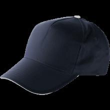 Cappello   Cotone   Regolabile   Consegna rapida   8039114 Blu