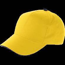 Cappello   Cotone   Regolabile   Consegna rapida   8039114 Giallo