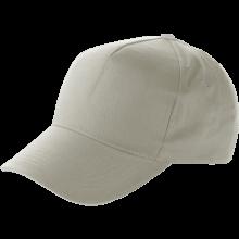 Cappello   Cotone   Regolabile   Consegna rapida   8039114 Grigio