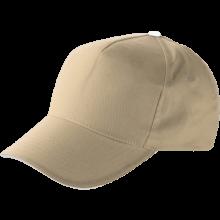 Cappello   Cotone   Regolabile   Consegna rapida   8039114 Kaki