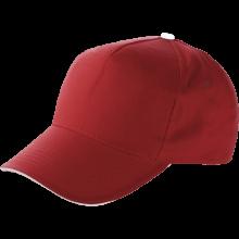 Cappello   Cotone   Regolabile   Consegna rapida   8039114 Rosso