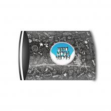 Busta postale | 35 x 45 +4 cm | Stampa su tutta la superficie | 366056 Bianco